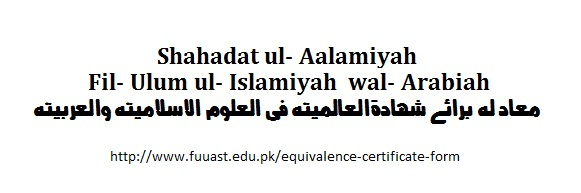 aalamiyah-multan25