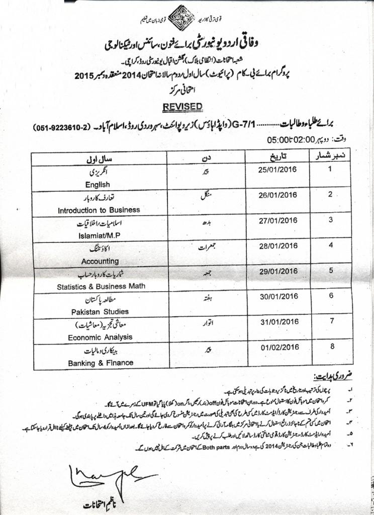 b.com pvt date sheet isl 2015