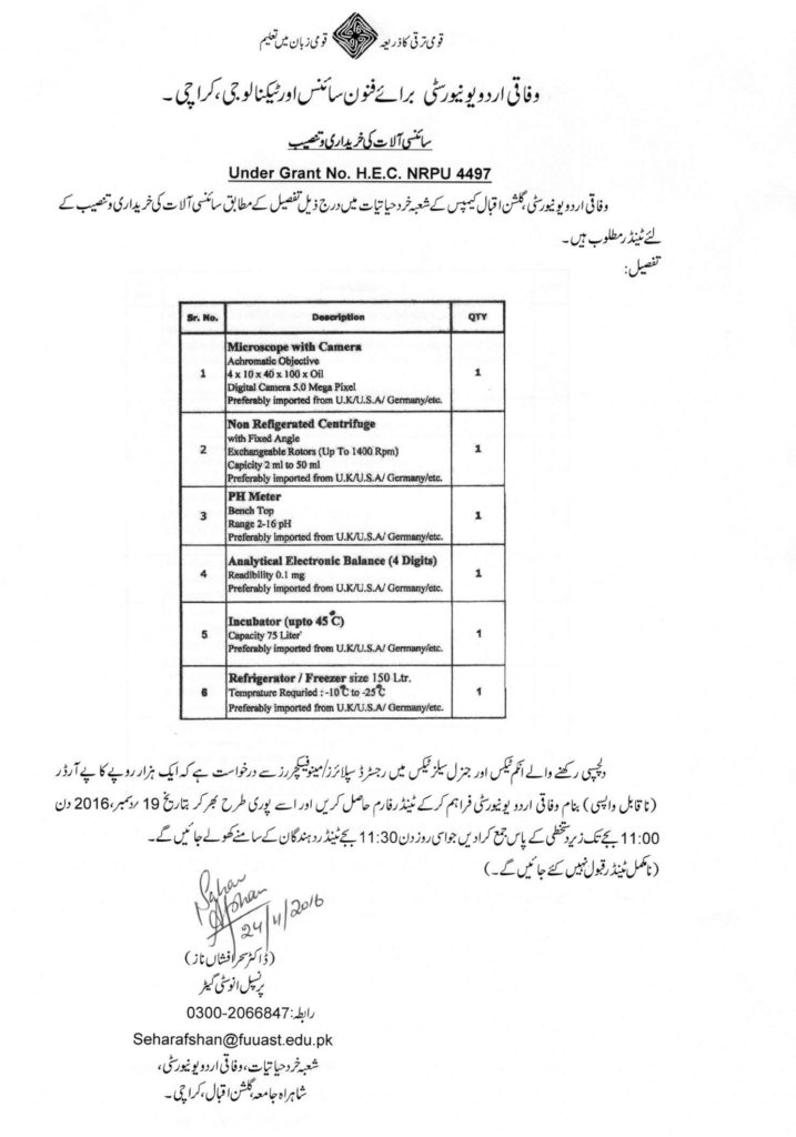 tender fuuast advertisement for scientific equipment tender department of microbiology