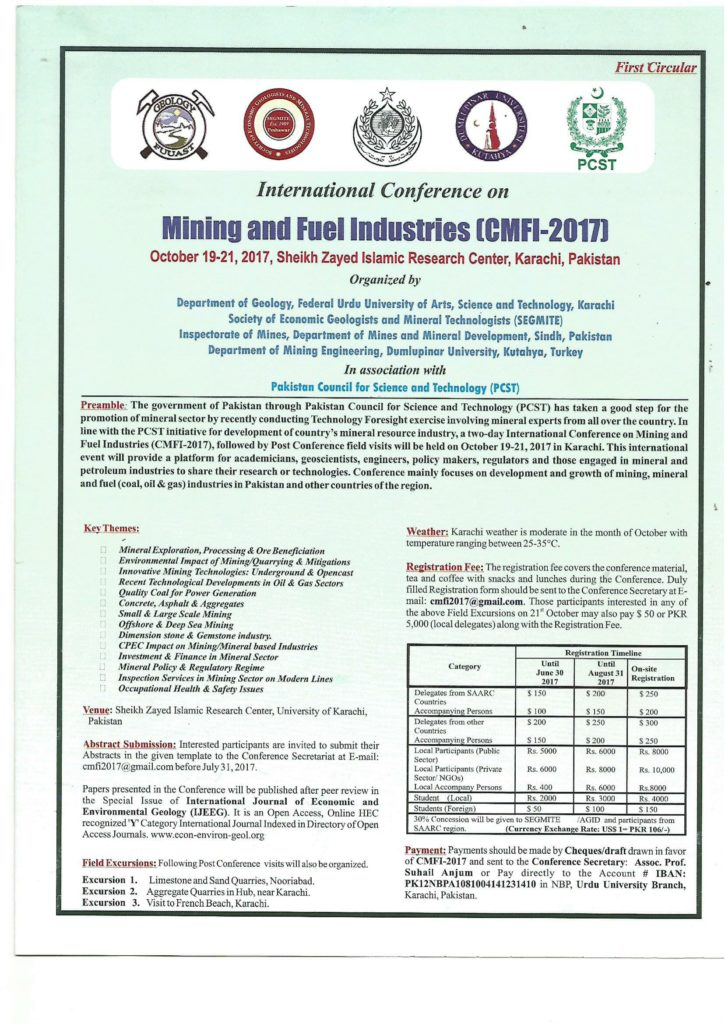 International Conference on MFI-2017-1