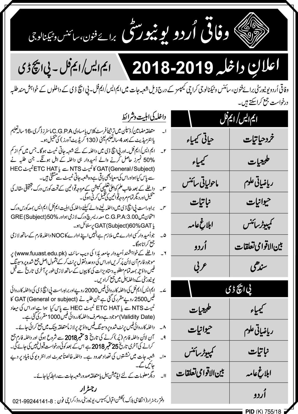 Admission 2018-19 MS/MPhil & PhD – FUUAST